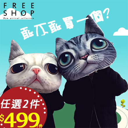 玩偶娃娃 Free Shop【QFSMG9170】超療癒系創意可愛喵星人汪星人大頭貓咪狗狗獅子老虎抱枕靠墊