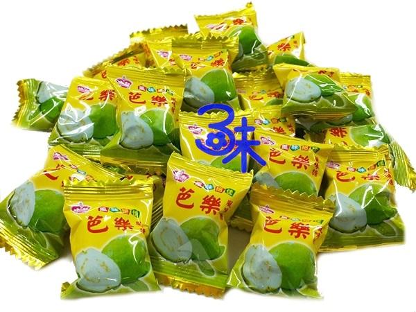 (台灣)愛美娜 芭樂風味夾心糖 1包 600 公克(約95顆) 特價 70 元 ( 聖誕糖 喜糖 活動用糖 不到1元糖果)