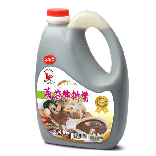 《飛馬》蘑菇牛排醬  Mushroom Sauce for Beef Steak-2.4Kg