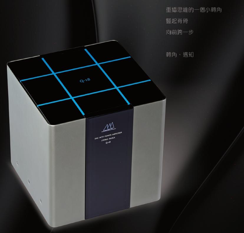谷津 DA&T DDS Q-18 數位直入功率放大 Stereo 立體聲道 65W後級 喇叭擴大機