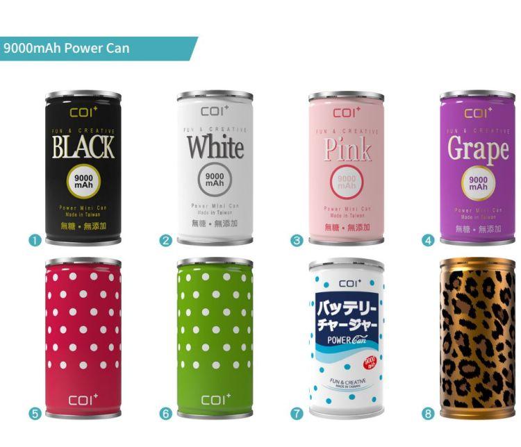 ❤最佳情人節禮物❤年節禮品【COI+】9000mAh PowerCan 易開罐行動電源 (經典黑、經典白、初戀粉、愛戀紫、桃點點、點點綠、沙瓦藍、金錢豹)
