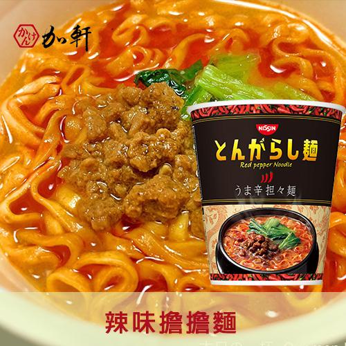 《加軒》日本NISSIN日清辣味擔擔風味杯麵