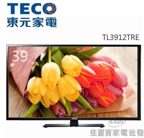 【佳麗寶】-(TECO東元) 39吋 LED高畫質數位液晶顯示器+視訊盒 TL3912TRE