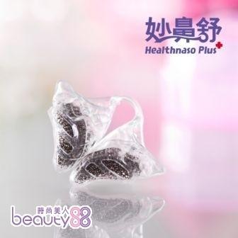 《元氣包-妙鼻舒Healthnaso Plus》透明包(1入裝) - S/M/L