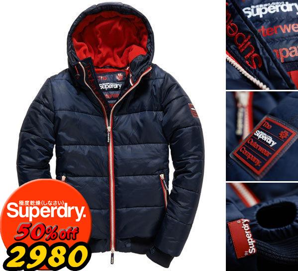 【男款】歲末出清極度乾燥 Superdry 經典保暖外套 羽絨 防風 超輕質 潮流必備 斷貨出清