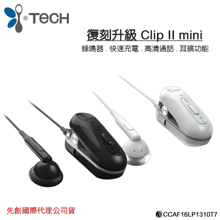 【二入組-加贈兩用旋轉風扇x1】i-Tech Clip II mini 夾式藍芽耳機/寶可夢/音樂播放/手機藍芽耳機/快速充電/先創國際代理公司貨