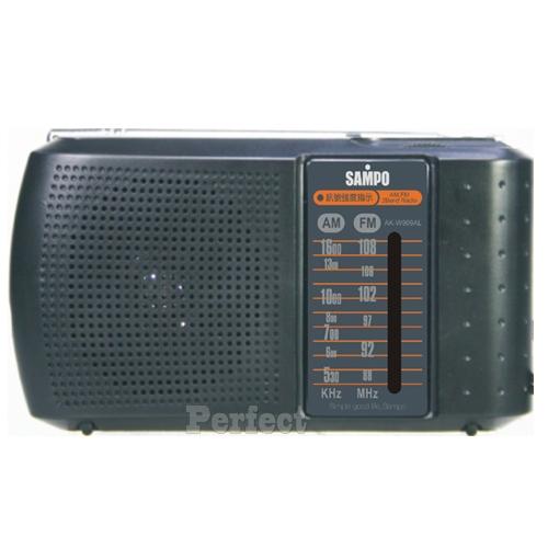 【SAMPO ● 聲寶】手提式收音機 AK-W909AL **免運費**