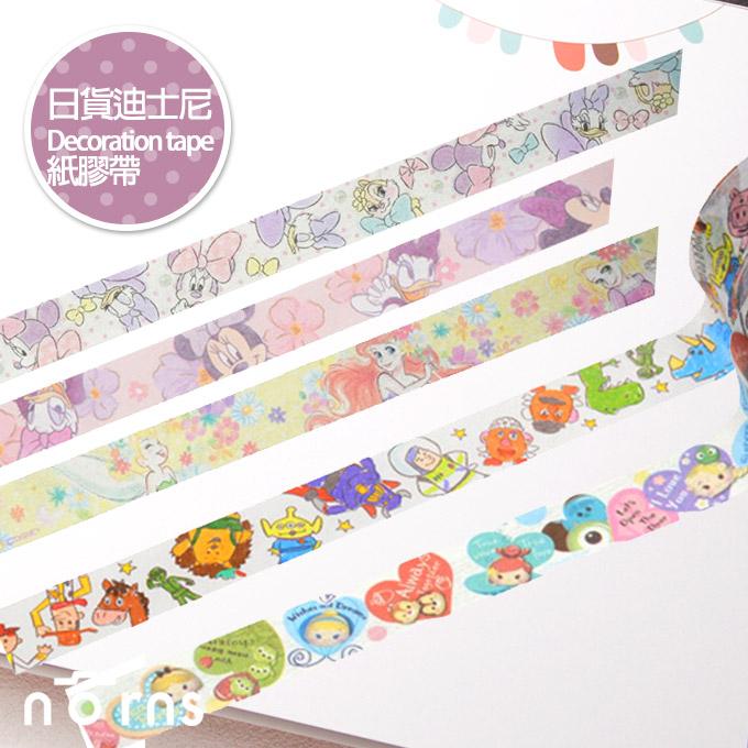 NORNS,【日貨迪士尼 Decoration tape紙膠帶】米老鼠 公主 玩具總動員