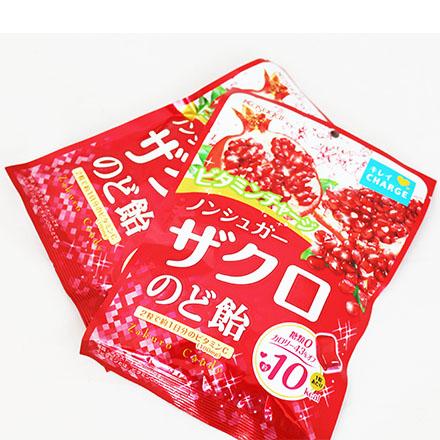 [敵富朗超市]春日井石榴喉糖(賞味期限至2016.12.31)