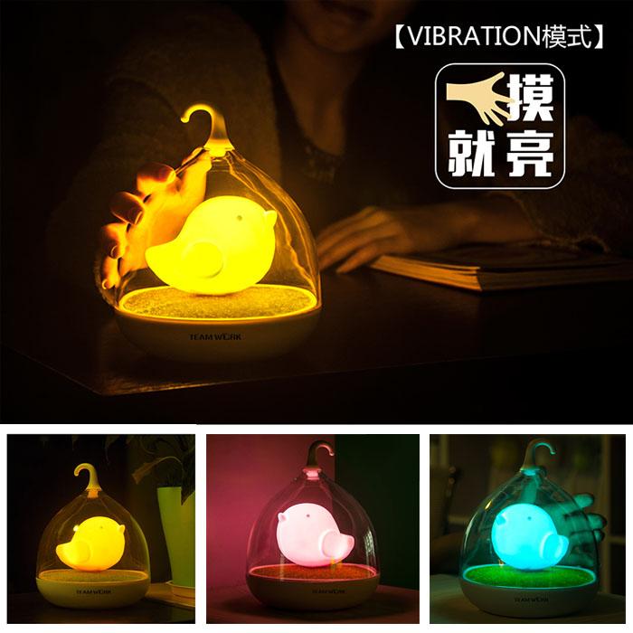 【酷創意】鳥籠 觸控 感應燈 小夜燈充電臥室台燈溫馨觸控感應燈 手提燈 檯燈
