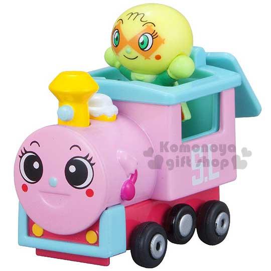 〔小禮堂〕麵包超人 波羅超人 GOGO迷你造型玩具車《小.粉綠.造型大臉火車.舉雙手站姿》