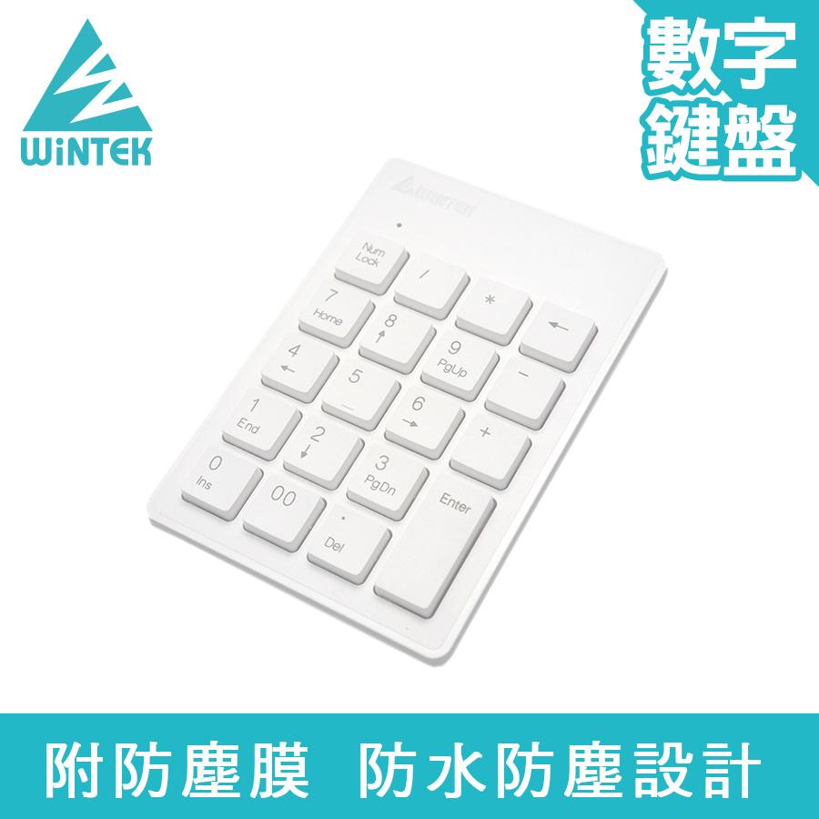 【迪特軍3C】TK90 小天使數字鍵盤(附防塵膜)-白色