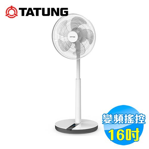 大同 Tatung 16吋DC變頻立扇 TF-L16DK