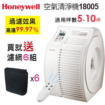 【送加強型活性碳濾網6片】Honeywell 智慧型空氣清淨機(5~10坪)18005