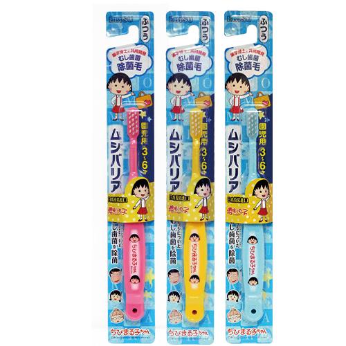 ★衛立兒生活館★日本EBISU 櫻桃小丸子兒童牙刷3-6歲(顏色隨機出貨)
