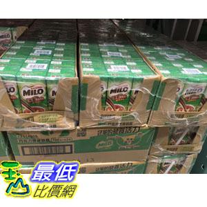 [104限時限量促銷] COSCO MILO CHOCOLATE MILK 美祿久藏巧克力麥牙牛奶198毫升X24入_C48852