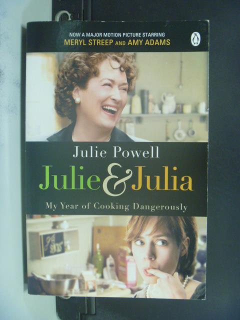 【書寶二手書T4/原文小說_OJM】Julie and Julia_Julie Powell