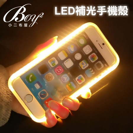 ☆BOY-2☆【N4042】LED補光燈手機殼 iphone i6.i6plus 三星S6 S7