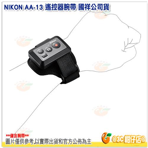 NIKON AA-13 遙控器腕帶 國祥公司貨 手腕帶 keymission 360 170