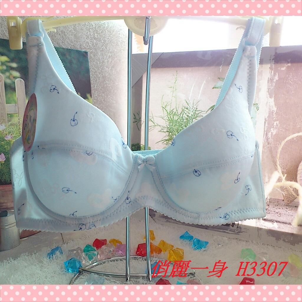 【台灣製】少女學生內衣軟鋼絲薄襯墊70/75/80/85(BC罩杯)俏麗一身H3307