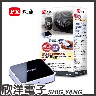 ※ 欣洋電子 ※ PX 大通 APTX高音質藍芽音樂接收機 (BTR-1600)