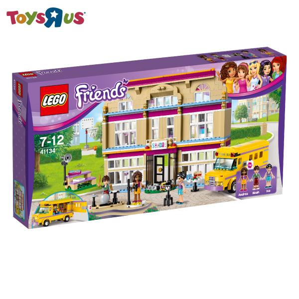 玩具反斗城 樂高 LEGO  心湖城表演藝術學校-41134***