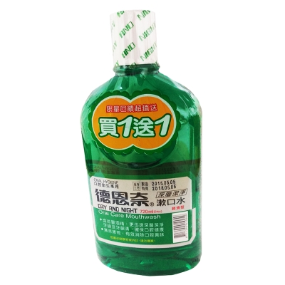 ★買一送一★德恩奈 漱口水720ml(24oz)【德芳保健藥妝】