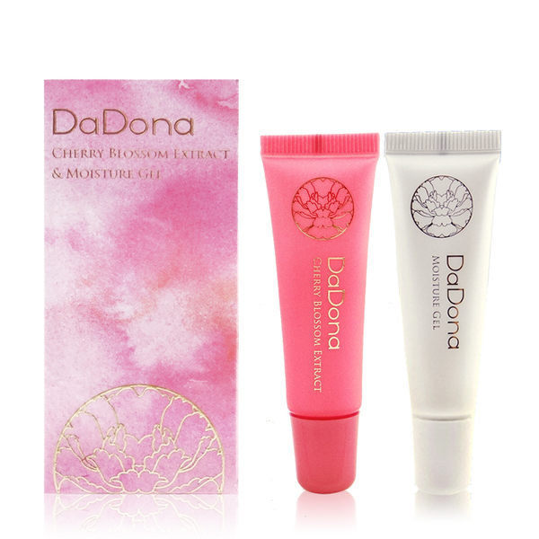 JENOVA(DaDona)櫻花保濕潤紅素/乳暈霜(雙效包裝【巴布百貨】