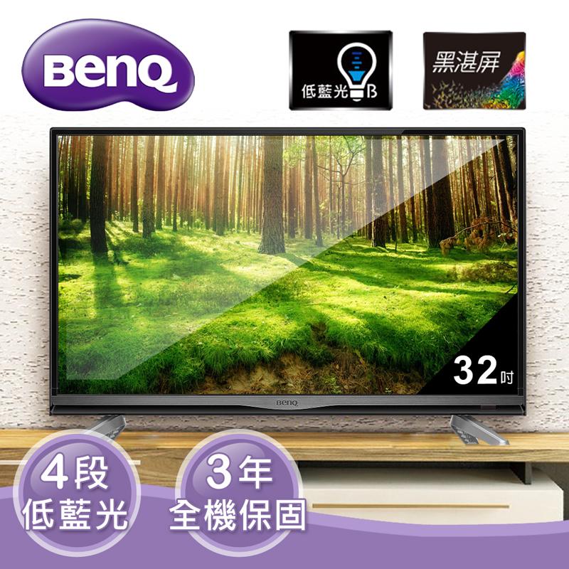 【BenQ】32吋 護眼黑湛屏LED液晶顯示器+視訊盒(32IE5500)