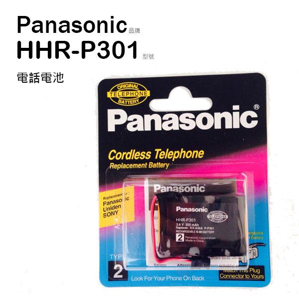 Panasonic 國際牌 HHR-P301 電話專用電池【原廠原裝】