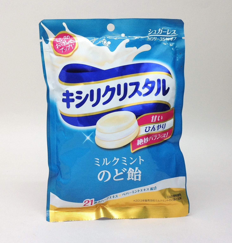 【橘町五丁目】三星牛奶薄荷喉糖