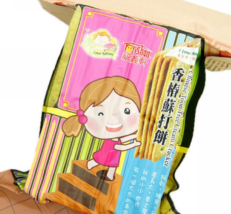 【集賢庇護工場】福義軒聯名香椿蘇打餅