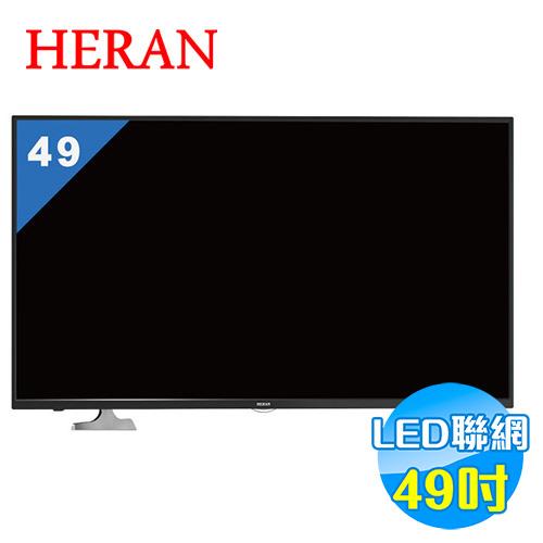 禾聯 HERAN 49吋 Smart LED液晶顯示器 HD-49AC2