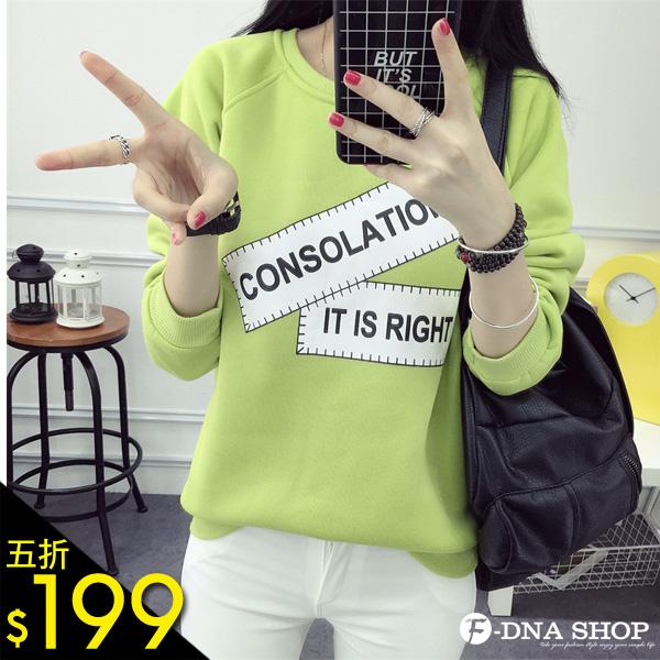 F-DNA★趣味英文字母內刷毛厚棉上衣T恤(3色)【ESV1805】