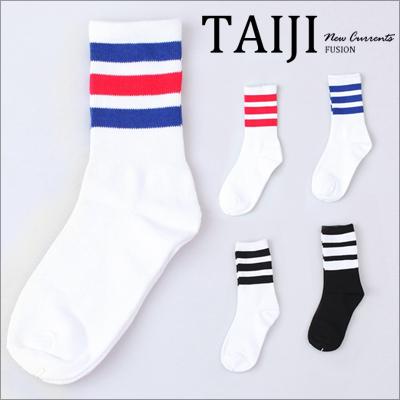 潮流棉襪【NXY001】美式風格‧足球風彩條舒適吸汗慢跑棉襪‧五色‧多色/運動/潮流
