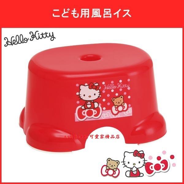 asdfkitty可愛家☆KITTY紅點泰迪熊版防滑小椅子/板凳-客廳.浴室都好用-日本正版