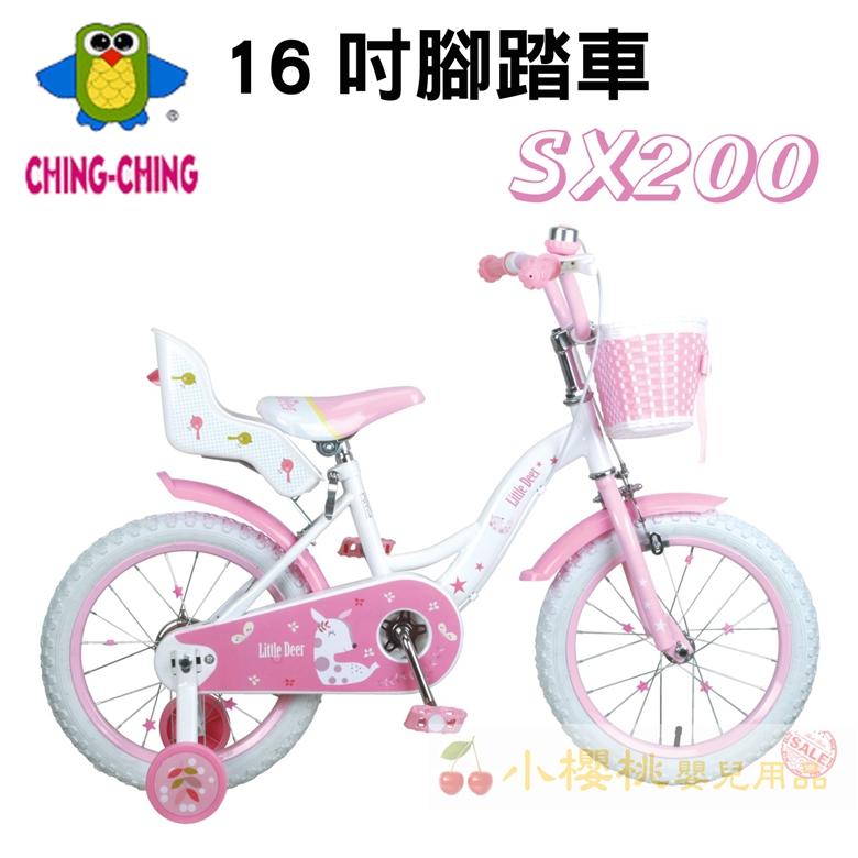 CHINH-CHING親親--艾比鹿16吋腳踏車 【粉色】SX200