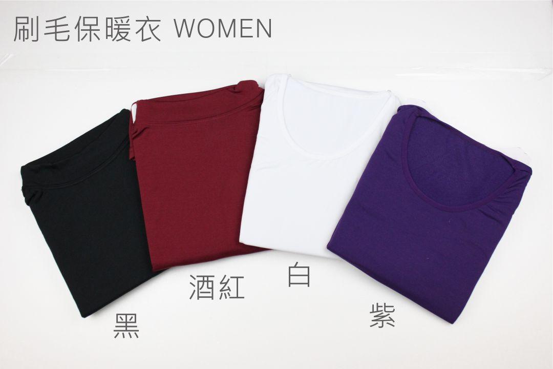 衣Q嚴選  超彈力抗起毛球高質感抗寒透氣刷毛保暖衣、發熱衣-男女款可以選