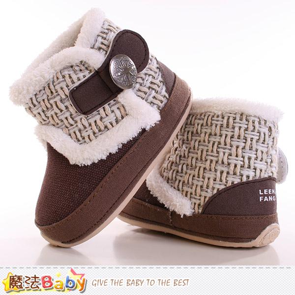 零碼特價出清嬰兒鞋 毛裡保暖寶寶靴 魔法Baby~sh9234