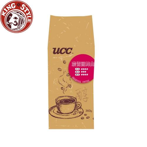 金時代書香咖啡【UCC】濃情圓舞曲咖啡豆360g
