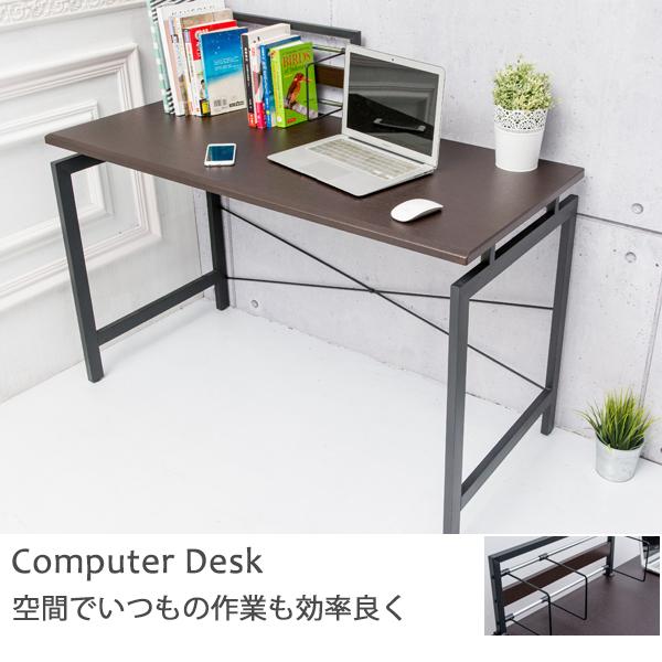 電腦桌 桌子 書桌【V0001】塞席爾工業風電腦桌 MIT台灣製完美主義
