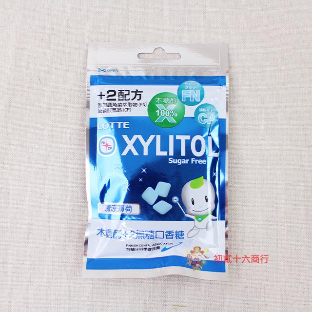【0216零食會社】LOTTE木醣醇+2無糖口香糖(清涼薄荷)35g