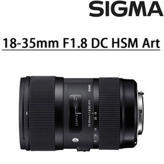 Sigma 18-35mm F1.8 DC HSM Art 恆伸公司貨