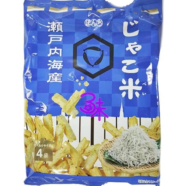 (日本) Bonchi 少爺邦知 海味米果 1包 92公克 特價 76 元【 4902450177713】