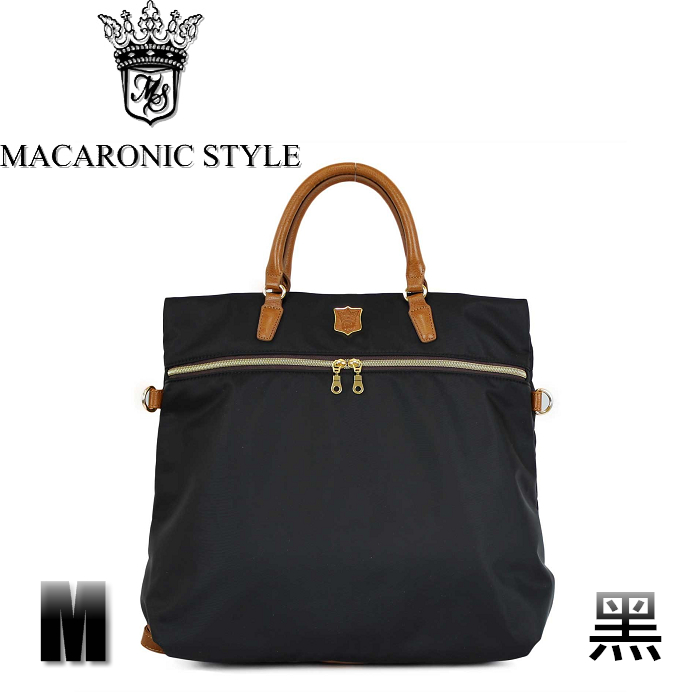 日本品牌 Macaronic Style 3Way 手提 肩側後背包 3用後背包(大) - 深藍