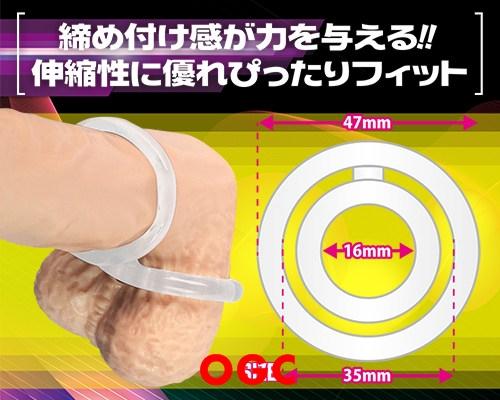 【OGC情趣用品】A1。屌&蛋 環 白