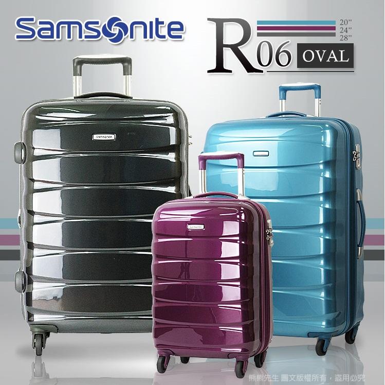 《熊熊先生》2017下殺66折 新秀麗Samsonite 大容量 行李箱旅行箱 20吋 Oval 可加大 登機箱 R06