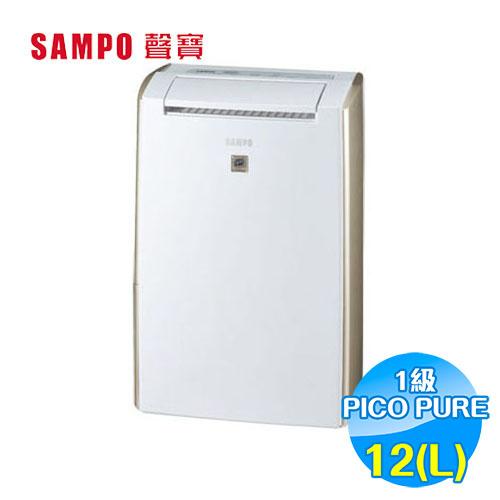 聲寶 SAMPO 12 公升 微電腦清淨除濕機 AD-B524P