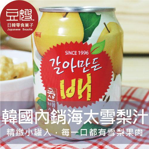【豆嫂】韓國飲料 Haitai海太果肉雪梨汁(下單12以禮盒出貨)