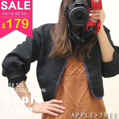 ★原價398五折179★AppleTree日韓-皮質感包邊七分袖無釦短版造型外套【503005】